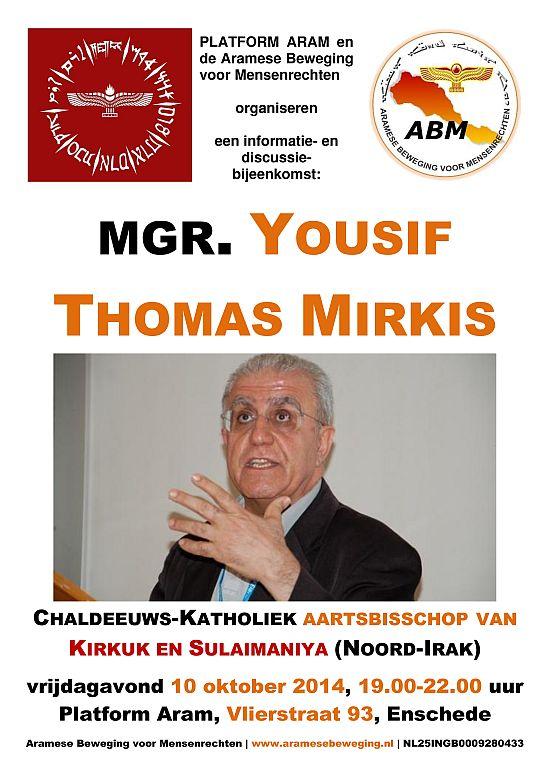affiche yousif thomas mirkis