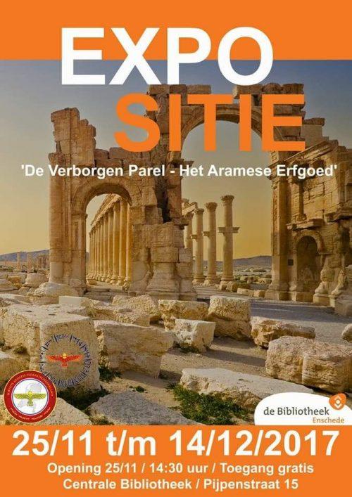expositie het aramese erfgoed de verborgen parel bibliotheek enschede